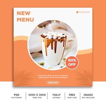 Plantilla de publicación en redes sociales sobre el nuevo menú