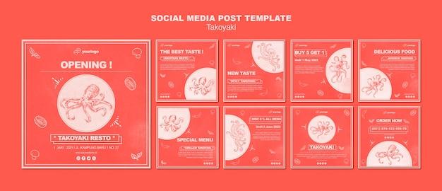Plantilla de publicación en redes sociales de takoyaki
