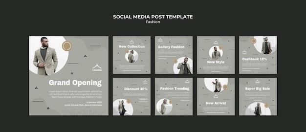 Plantilla de publicación de redes sociales de tienda de moda