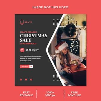 Plantilla de publicación de redes sociales de venta de navidad