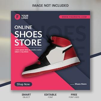 Plantilla de publicación de redes sociales de venta de productos de moda