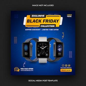 Plantilla de publicación de redes sociales de venta de smartwatch de black friday