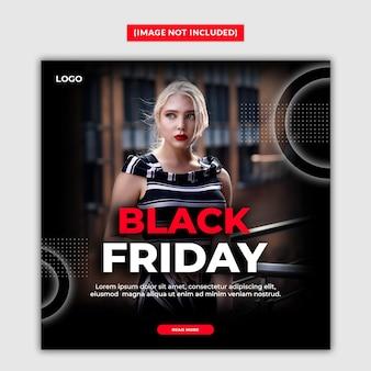 Plantilla de publicación de redes sociales de venta de viernes negro