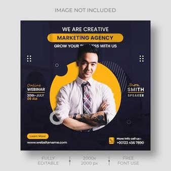 Plantilla de publicación de seminario web en vivo de redes sociales corporativas de marketing digital