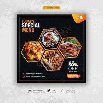 Plantilla de publicación social de alimentos