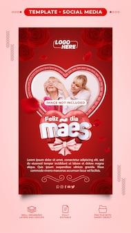 Plantilla de publicación stories instagram red happy mothers day para composición en brasil