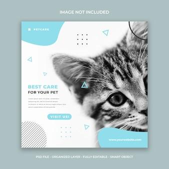 Plantilla de publicación de tienda de mascotas o pancarta cuadrada
