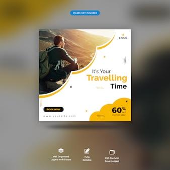 Plantilla de publicación de venta de redes sociales en tiempo de viaje premium psd