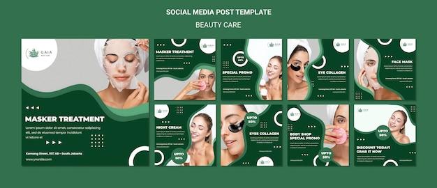 Plantilla de publicaciones de redes sociales de cuidado de la belleza