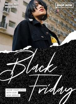 Plantilla rasgada rasgada del viernes negro