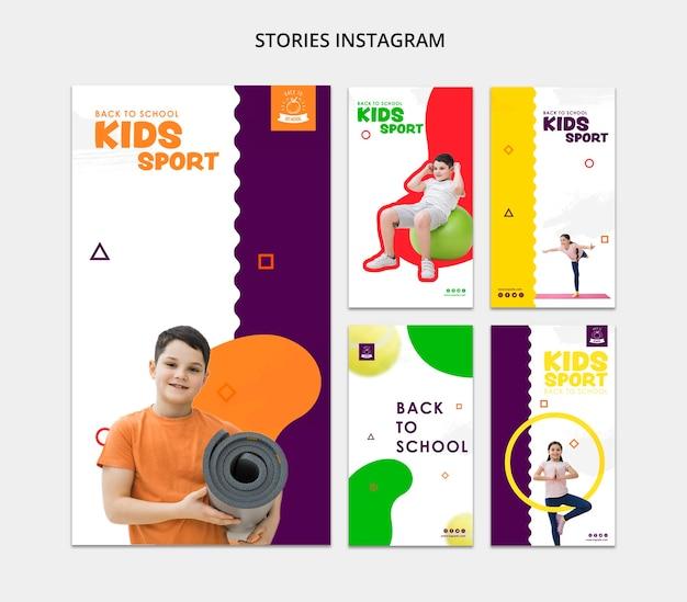 Plantilla de redes sociales deportivas para niños