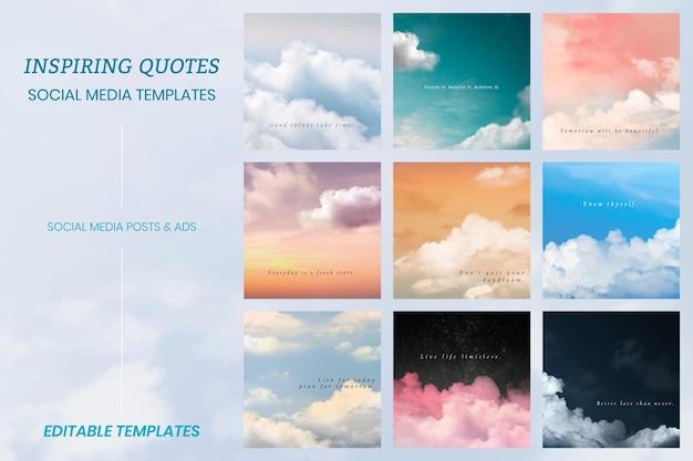 Plantilla de redes sociales editables psd de cielo y nubes con conjunto de citas de motivación / inspiración