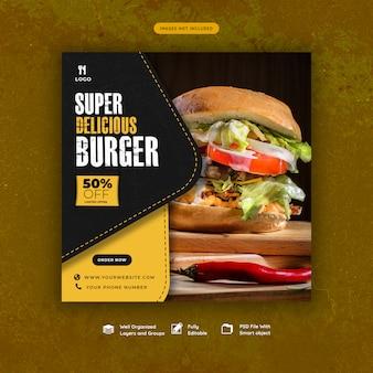 Plantilla de redes sociales de hamburguesas de comida rápida