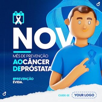 Plantilla de redes sociales en portugués noviembre mes azul de la prevención del cáncer de próstata