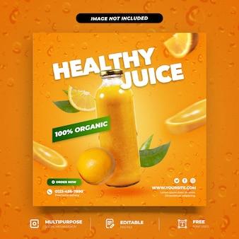 Plantilla de redes sociales de promoción de menú de jugo de naranja