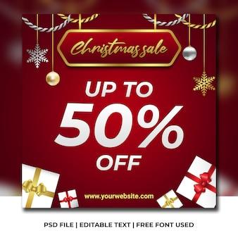 Plantilla de redes sociales de venta de navidad