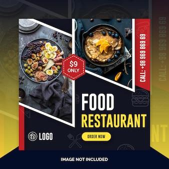 Plantilla de restaurante de redes sociales para comida instagram post
