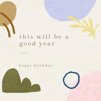 Plantilla de saludo de cumpleaños abstracto psd con patrón botánico de memphis