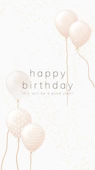 Plantilla de saludo de cumpleaños en línea psd con ilustración de globo de oro blanco