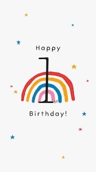 Plantilla de saludo de primer cumpleaños psd con ilustración de arco iris