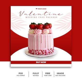Plantilla de san valentín de redes sociales instagram, pastel de bodas rojo