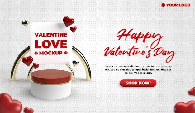 Plantilla de san valentín de redes sociales para plantilla de banner de sitio web publicitario