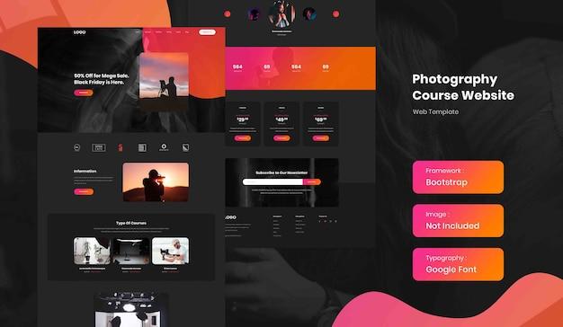Plantilla de sitio web de página de destino de curso en línea de fotografía en modo oscuro