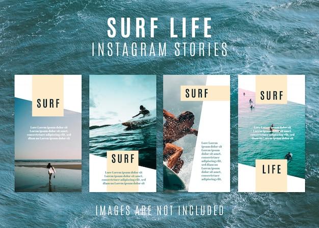 Plantilla de surf moderno instagram historias