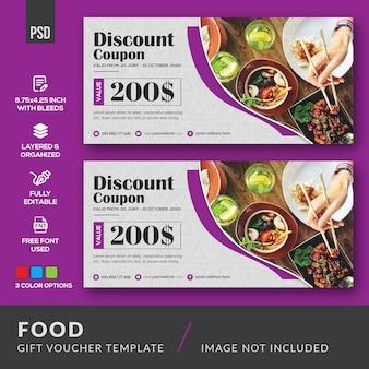 Plantilla de tarjeta de cupón de regalo de alimentos