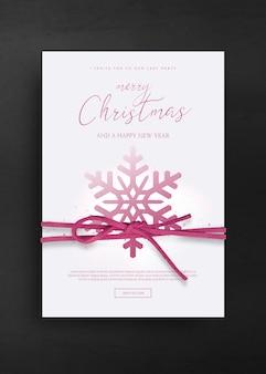 Plantilla de tarjeta de felicitación feliz navidad y feliz año nuevo
