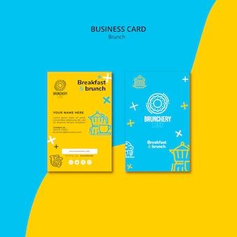 Plantilla de tarjeta de visita de brunch