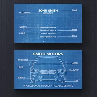 Plantilla de tarjeta de visita de coches azul
