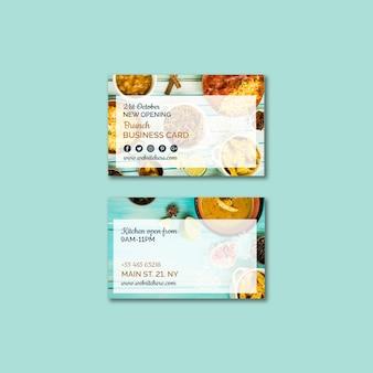 Plantilla de tarjeta de visita de comida hindú