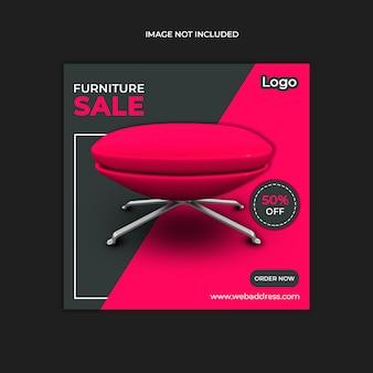 Plantilla de venta de muebles de color rojo y gris