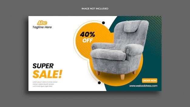 Plantilla de venta de muebles hermosos