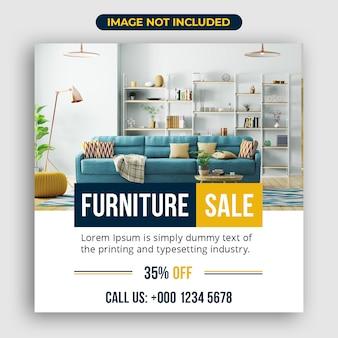 Plantilla de venta de muebles de redes sociales