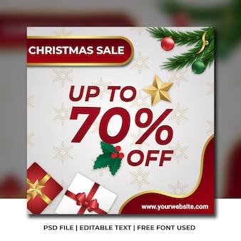 Plantilla de venta de promoción navideña