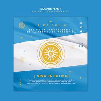 Plantilla de volante cuadrado del día de la independencia argentina