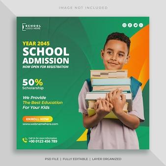 Plantilla de volante cuadrado y publicación de redes sociales de admisión a la escuela