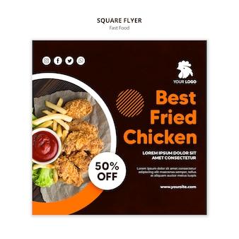 Plantilla de volante cuadrado para restaurante de pollo frito