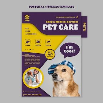 Plantilla de volante de cuidado de mascotas