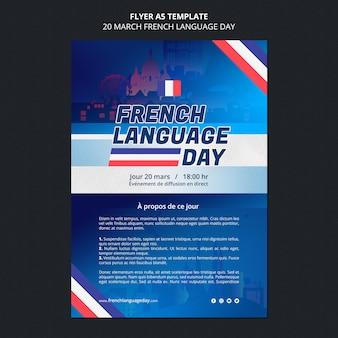 Plantilla de volante del día de la lengua francesa