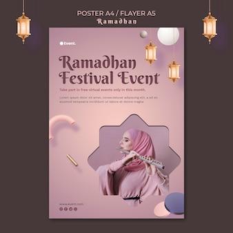 Plantilla de volante de evento de ramadán con foto