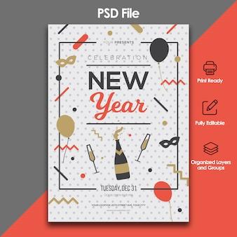 Plantilla de volante de fiesta y celebración de año nuevo