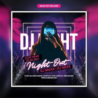 Plantilla de volante de fiesta de discoteca de noche de dj