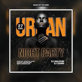 Plantilla de volante de fiesta nocturna urbana