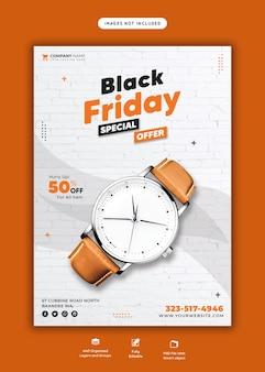 Plantilla de volante de oferta especial de viernes negro