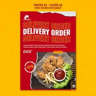 Plantilla de volante de orden de entrega de pollo frito