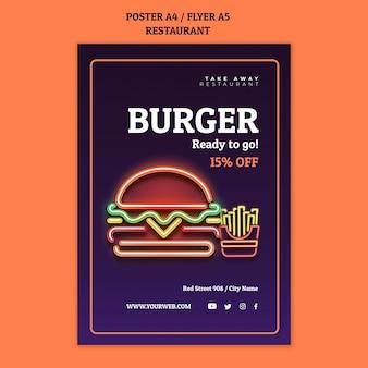 Plantilla de volante de restaurante abstracto con hamburguesa de neón