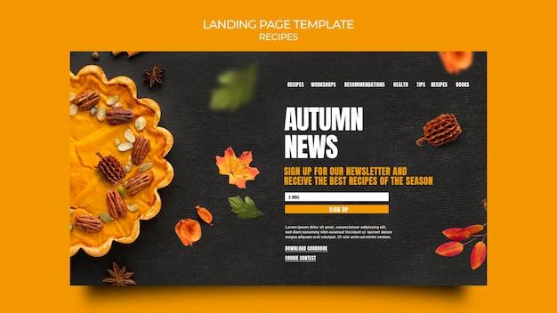 Plantilla web de receta de otoño